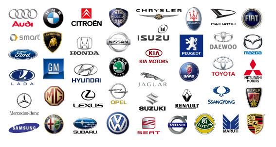 Logos marcas de coches vees comunicaci n for Marcas de coches